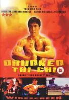 Drunken Tai-Chi - British Movie Cover (xs thumbnail)