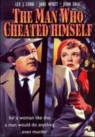 The Man Who Cheated Himself - DVD cover (xs thumbnail)