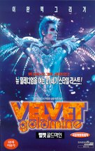 Velvet Goldmine - South Korean DVD cover (xs thumbnail)