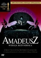 Amadeus - Polish DVD movie cover (xs thumbnail)