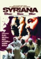 Syriana - DVD movie cover (xs thumbnail)
