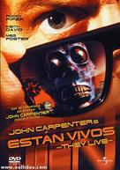 They Live - Argentinian Movie Cover (xs thumbnail)