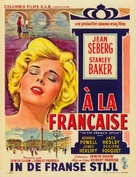 In the French Style - Belgian Movie Poster (xs thumbnail)