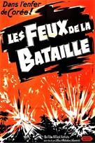 Battle Flame - French Movie Poster (xs thumbnail)