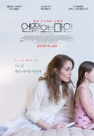 Angel of Mine - South Korean Movie Poster (xs thumbnail)