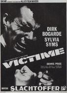 Victim - Belgian Movie Poster (xs thumbnail)
