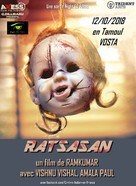 Ratsasan - French Movie Poster (xs thumbnail)