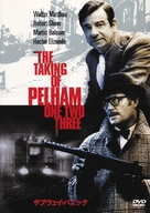 The Taking of Pelham One Two Three - Japanese Movie Cover (xs thumbnail)