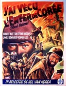 The Steel Helmet - Belgian Movie Poster (xs thumbnail)