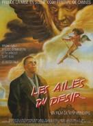 Der Himmel über Berlin - French Movie Poster (xs thumbnail)