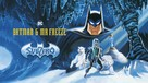 SubZero - Movie Cover (xs thumbnail)