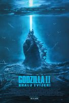 Godzilla: King of the Monsters - Croatian Movie Poster (xs thumbnail)
