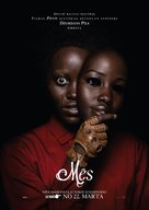 Us - Latvian Movie Poster (xs thumbnail)
