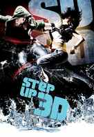 Step Up 3D - Movie Poster (xs thumbnail)