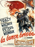 Broken Lance - French Movie Poster (xs thumbnail)