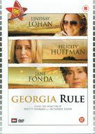 Georgia Rule - Belgian DVD cover (xs thumbnail)