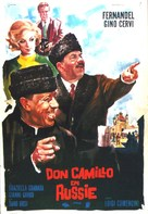 Il compagno Don Camillo - French Movie Poster (xs thumbnail)