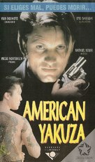 American Yakuza - Argentinian Movie Cover (xs thumbnail)
