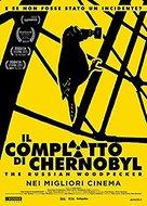 The Russian Woodpecker - Italian Movie Poster (xs thumbnail)