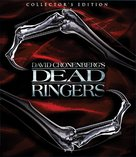 Dead Ringers - Blu-Ray movie cover (xs thumbnail)