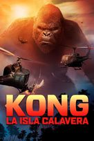 Kong: Skull Island - Argentinian Movie Cover (xs thumbnail)