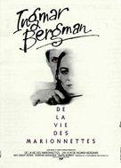 Aus dem Leben der Marionetten - French Movie Poster (xs thumbnail)