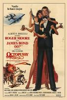 Octopussy - Argentinian Movie Poster (xs thumbnail)