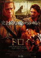 Troy - Japanese Movie Poster (xs thumbnail)
