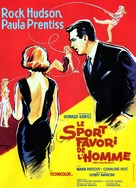 Man's Favorite Sport? - French Movie Poster (xs thumbnail)