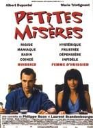 Petites misères - French Movie Poster (xs thumbnail)