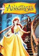 Anastasia - French DVD movie cover (xs thumbnail)