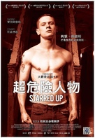 Starred Up - Taiwanese Movie Poster (xs thumbnail)