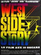 West Side Story - French Movie Poster (xs thumbnail)