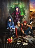 Descendants - Mexican Movie Poster (xs thumbnail)