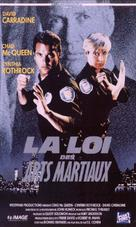 Martial Law - French VHS cover (xs thumbnail)