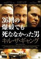 Kill the Irishman - Japanese Movie Cover (xs thumbnail)