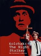 """Kolchak: The Night Stalker"" - Movie Cover (xs thumbnail)"