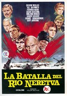 Bitka na Neretvi - Spanish Movie Poster (xs thumbnail)