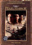 Pearl Harbor - DVD movie cover (xs thumbnail)