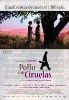 Poulet aux prunes - Spanish Movie Poster (xs thumbnail)