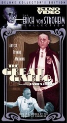 The Great Gabbo - VHS cover (xs thumbnail)