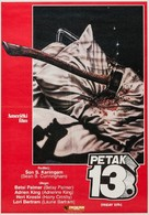 Friday the 13th - Yugoslav Movie Poster (xs thumbnail)