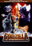 Gojira VS Supesugojira - German DVD cover (xs thumbnail)