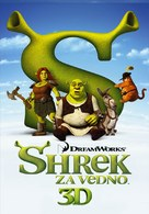 Shrek Forever After - Slovenian Movie Poster (xs thumbnail)