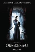 El orfanato - Estonian Movie Poster (xs thumbnail)