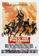 The Dirty Dozen - Spanish Movie Poster (xs thumbnail)