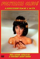 Carry on Cleo - Hungarian DVD cover (xs thumbnail)