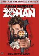 You Don't Mess with the Zohan - British Movie Cover (xs thumbnail)