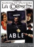 A Caixa - French Movie Poster (xs thumbnail)