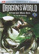 The Last Dragon - DVD movie cover (xs thumbnail)
